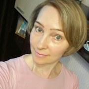 Наталья 50 Екатеринбург