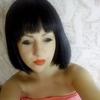 Kiss mi, 32, Pershotravensk