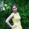 Екатерина, 24, г.Иваново