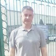 Денис 45 Оренбург