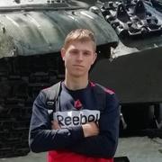 Олег 20 Алейск