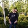 Валентин, 44, Харків