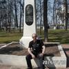 Александр, 33, г.Онега