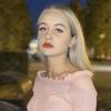Татьяна, 21, г.Кемерово