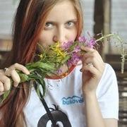 Дарина, 22