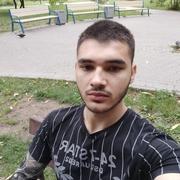 Денис Волкин 20 Мытищи