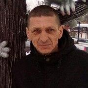 Олег Романов 43 Новая Усмань