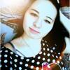 Darya, 18, Michurinsk
