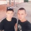 Dima, 24, Norcross