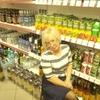svetlana, 55, Белая Холуница