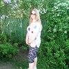 Аня, 26, г.Бологое