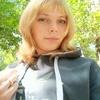 Ольга Аксёнова, 21, г.Усть-Каменогорск