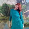 Люба, 28, г.Улан-Удэ