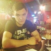 Александр, 29 лет, Стрелец, Челябинск