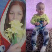 Марьяна Нащук 30 Киев