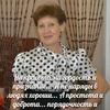 dasha, 61, Uvat