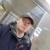 Александр, 45, г.Богородск