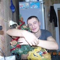 Павел, 32 года, Лев, Вязьма