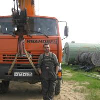 Сергей, 46 лет, Овен, Нижний Новгород
