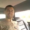 Евген, 30, г.Jihlava
