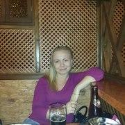 Татьяна 42 Северодвинск