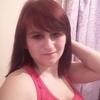 Valentina, 26, Uholovo