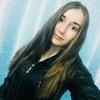 Lina, 16, г.Благодарный