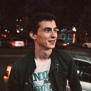 Дмитрий 24 Майкоп