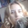 валентина, 22, г.Нижний Новгород