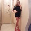Лена, 29, г.Владимир