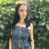 Аліна, 23, г.Краматорск