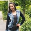 Katrina, 20, г.Плявиняс