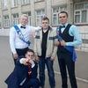 Саша, 18, г.Волжский
