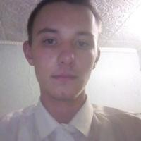 Сергей, 21 год, Водолей, Ачинск