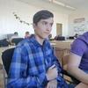 Nikolay, 18, Blagoveshchenka