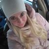 Наталья, 36, г.Междуреченск