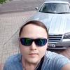 Александр, 24, г.Донецк