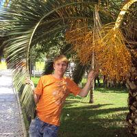 Руслан, 44 года, Козерог, Полярный