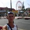 Александр, 23, г.Славянск-на-Кубани