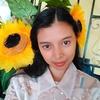 Siti, 22, г.Джакарта