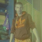 Andrei, 24