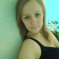 Оксана, 35 лет, Скорпион, Новосибирск