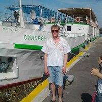 Андрюсек, 39 лет, Дева, Уфа
