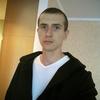 Александр, 25, Українка