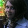 Лена, 32, г.Архангельское