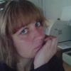 Лилия, 34, г.Лохвица