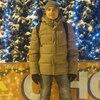 Влад, 31, г.Кривой Рог