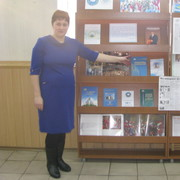 Начать знакомство с пользователем Инна 41 год (Весы) в Булаеве