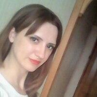 Елена, 27 лет, Лев, Москва