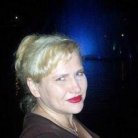 ирина, 46 лет, Овен, Хабаровск